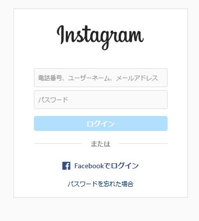 Instagramlogin